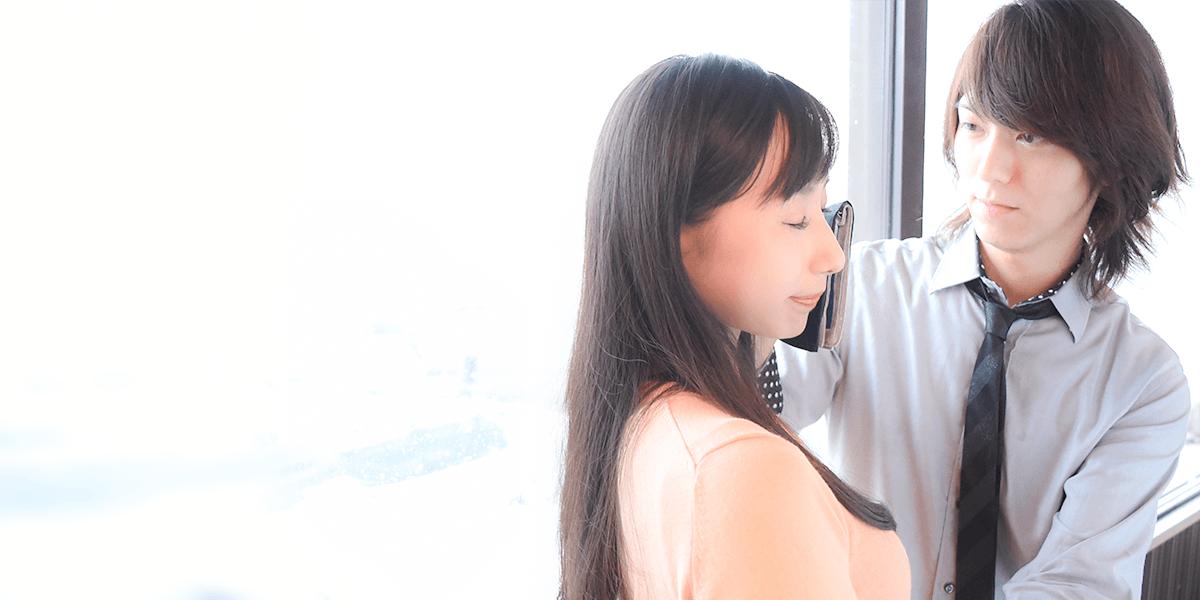 Para Wanita Di Jepang Kini Dapat Menyewa Pria Tampan Untuk Menghapus Air Matanya Ketika Sedih !