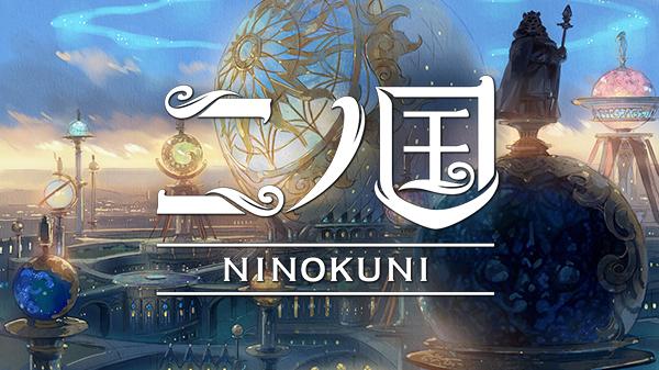 """Game RPG Populer """"Ni no Kuni"""" Akan Segera Dapatkan Adaptasi Film Animasinya Tahun 2019 !"""