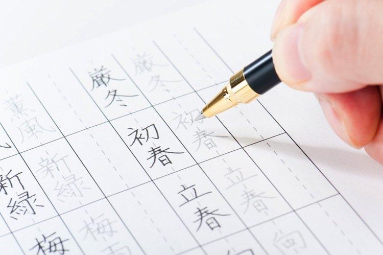 4 Metode Ampuh Untuk Mempelajari Huruf Hiragana Dan Katakana !