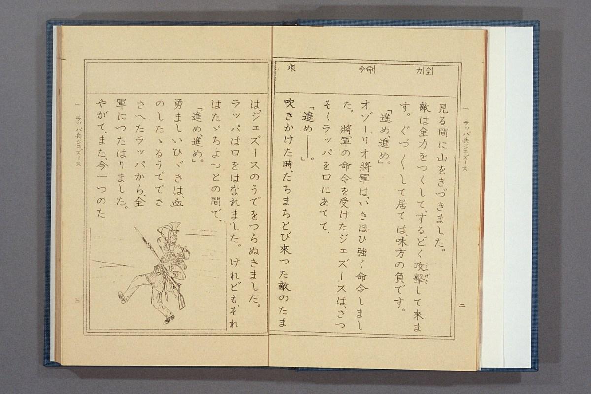 4 Metode Ampuh Untuk Mempelajari Huruf Hiragana Dan Katakana !4 Metode Ampuh Untuk Mempelajari Huruf Hiragana Dan Katakana !