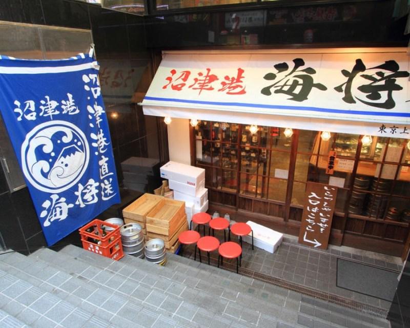 Makan Sashimi Dan Hidangan Laut Sepuasnya Di Numazuko Kaisho Kota Tokyo !