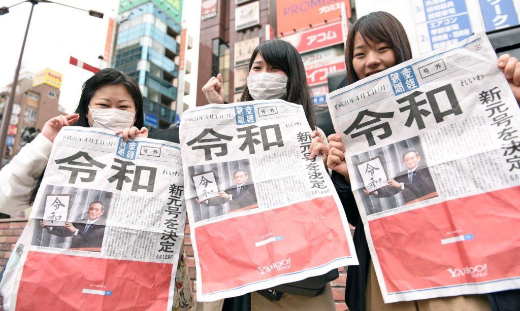 "Pergantian Era ""Reiwa"" Menjadi Momen Penting Dalam Kehidupan Masyarakat Jepang !"