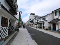 5 Destinasi Wisata Menarik Yang Dapat Dikunjungi Di Prefektur Fukushima