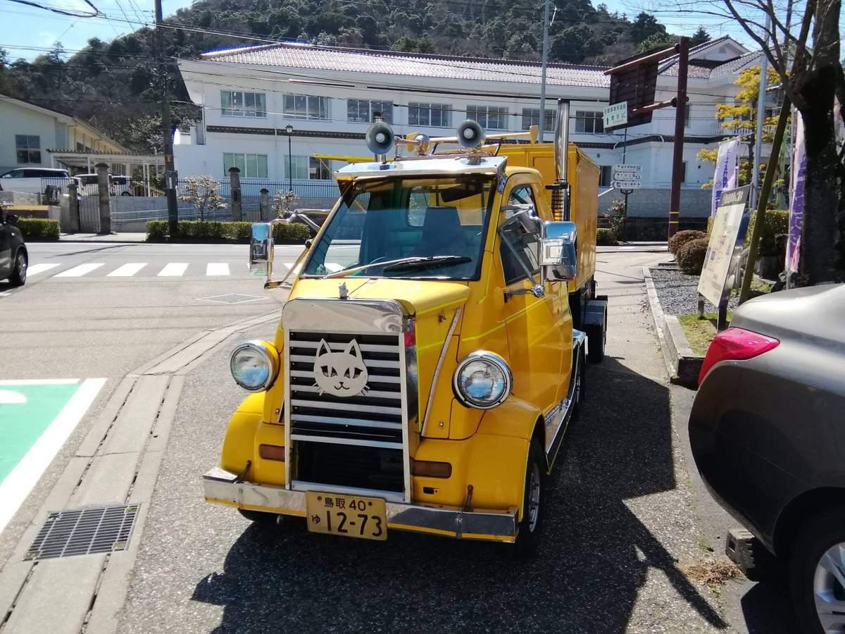 Sosok Kucing Besar Penjual Yaki-Imo Di Kota Kurayoshi Prefektur Tottori