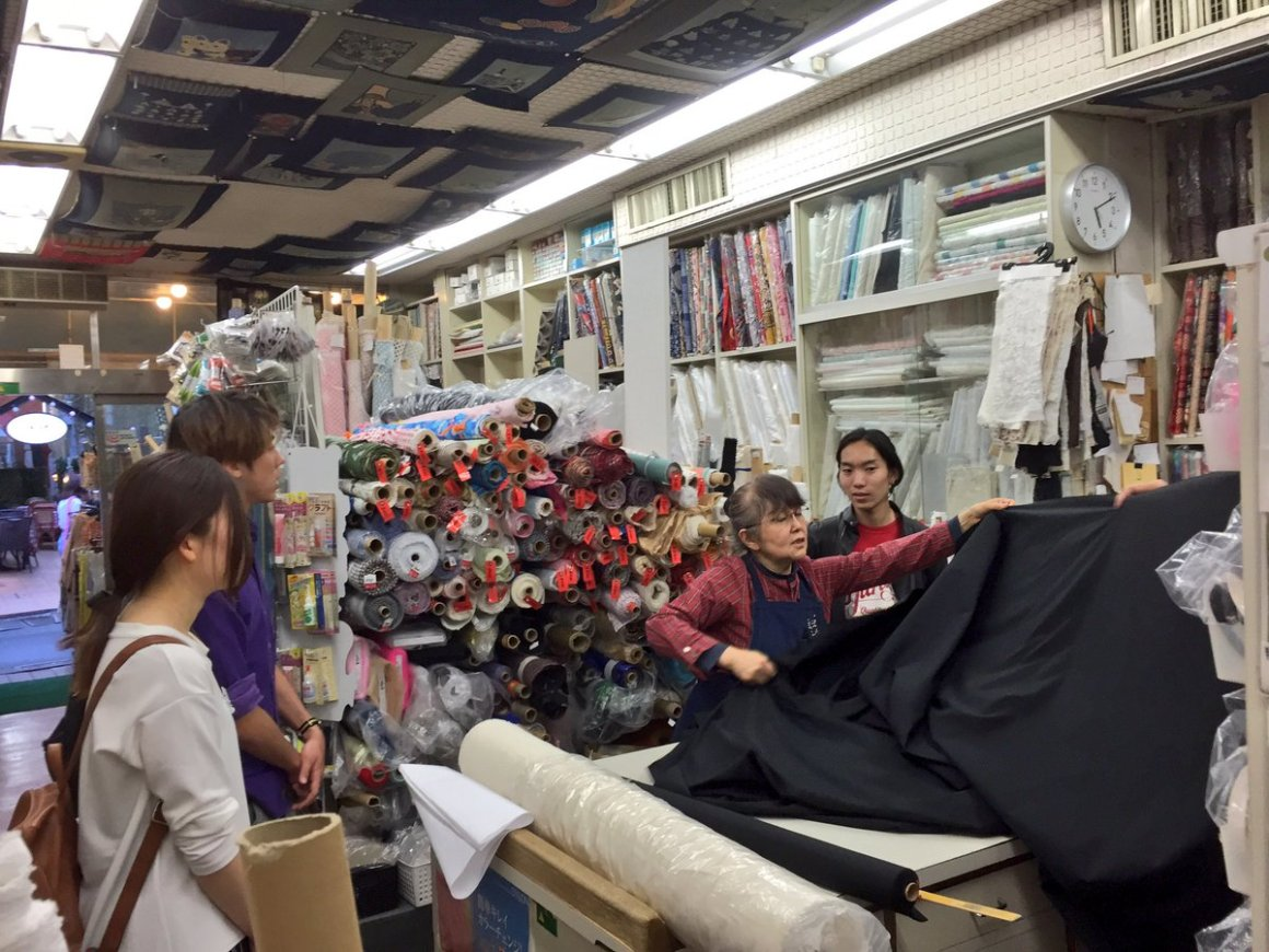 5 Lokasi Terbaik Untuk Berbelanja Produk Tekstil Di Kota Tokyo Versi Artforia