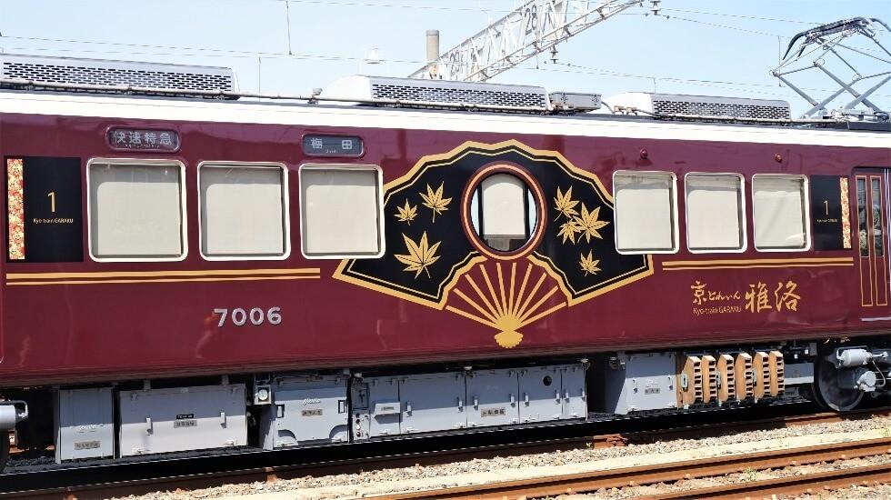 Liburan Ke Kyoto Menaiki Kereta Dengan Gerbong Bergaya Rumah Tradisional Jepang