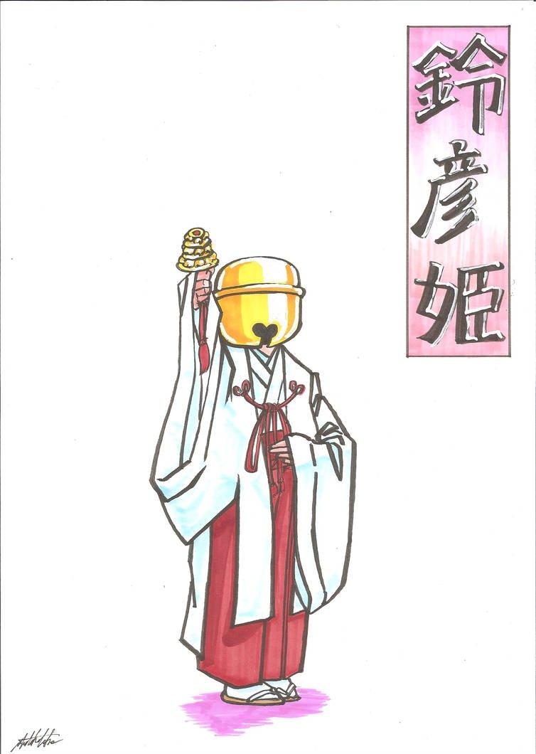 Kisah Mitos Suzuhiko Hime, Salah Satu Yokai Berjenis Tsukumogami