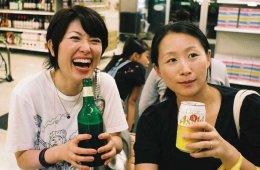 Beberapa Kata Ungkapan Ekspresi Yang Sering Digunakan Dalam Bahasa Jepang