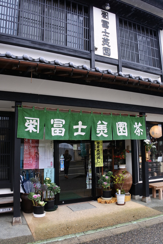 3 Lokasi Terbaik Untuk Menikmati Pesona Teh Di Kota Murakami
