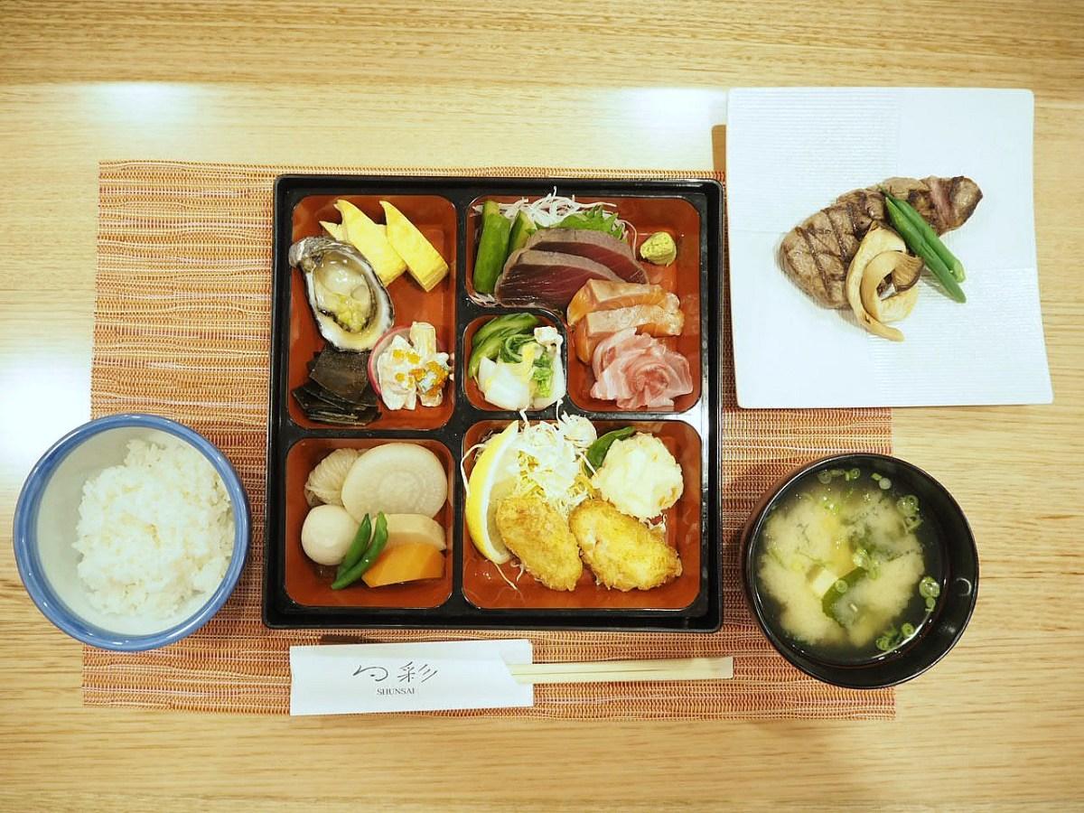 5 Menu Sarapan Yang Populer Di Jepang