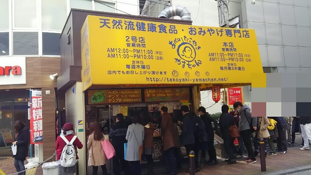 5 Takoyaki Terlezat Di Kota Osaka Versi Artforia