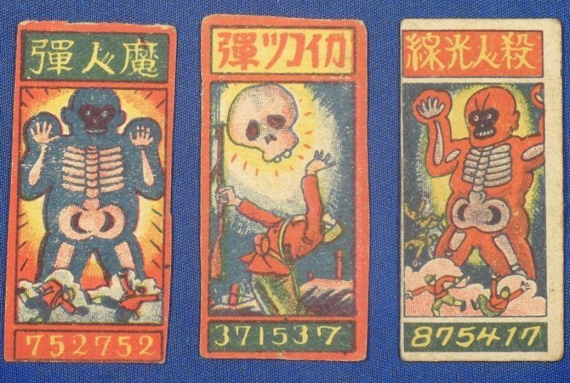 4 Permainan Tradisional Jepang Yang Mungkin Belum Anda Ketahui