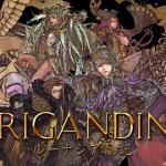 Game Taktik Legendaris Brigandine Akan Dapatkan Serial Terbarunya Dalam Nintendo Switch