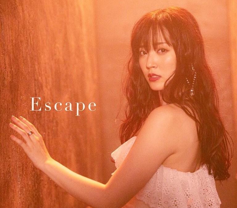 """Airi Suzuki Kembali Hadir Dengan Debut Solo Terbarunya Berjudul """"ESCAPE"""""""