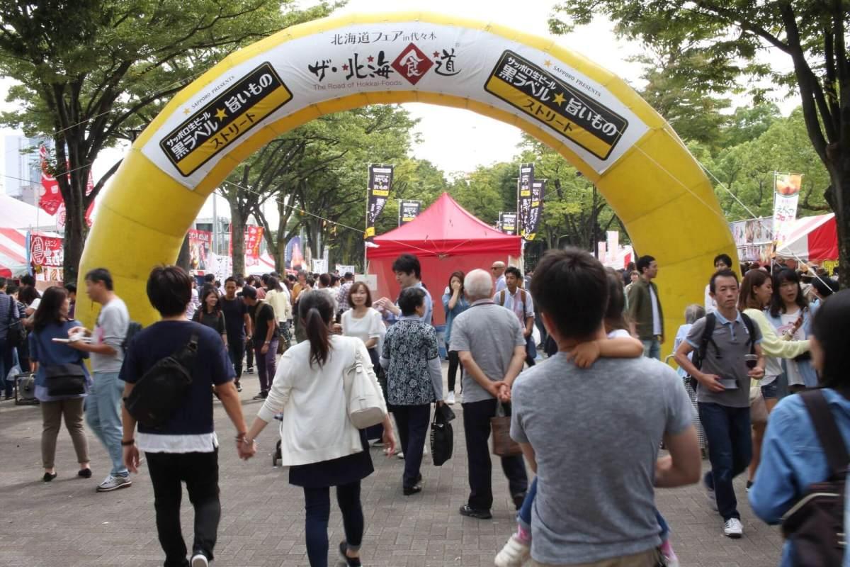 6 Hal Seru Yang Bisa Kamu Lakukan Di Tokyo Selama Bulan Oktober !
