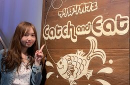 Wisata Kuliner Unik Di Catch And Eat Kichijoji Tokyo