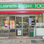 Lawson Jepang Tawarkan Teh Boba Dengan Harga Termurah & McDonald Jepang Hadirkan Menu McFlurry Terbaru !