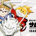 5 Manga Terbaik Tahun 2019 Yang Wajib Kamu Baca