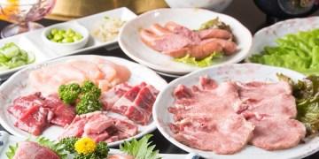 5 Restoran Halal Terbaik Yang Dapat Kamu Temukan Di Kota Tokyo !