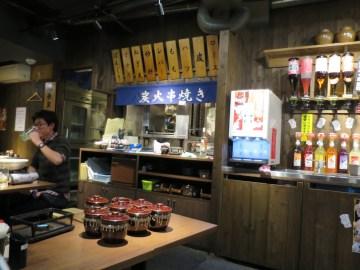 Makan Yakitori Dan Minum Sepuasnya Di Yakitori Marukin Kota Tokyo !