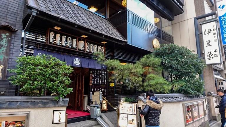 4 Restoran Unagi Terbaik Yang Dapat Kamu Kunjungi Di Tokyo