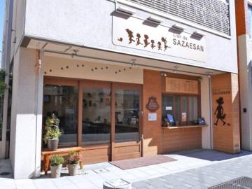 4 Kafe Bertema Khusus Dan Instagramable Di Tokyo