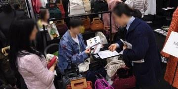 FASHION WORLD TOKYO Siap Hadir Kembali Pada April 2020 Mendatang