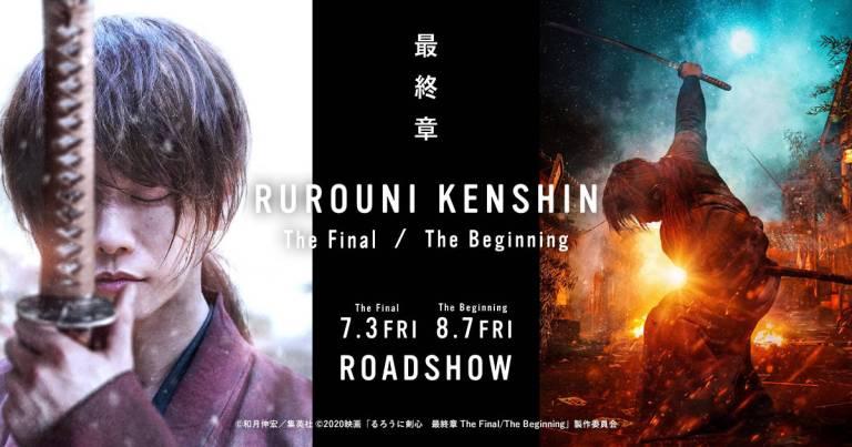 Live-Action Terakhir Dari Rurouni Kenshin Akan Hadir Pada Bulan Juli & Agustus Di Jepang