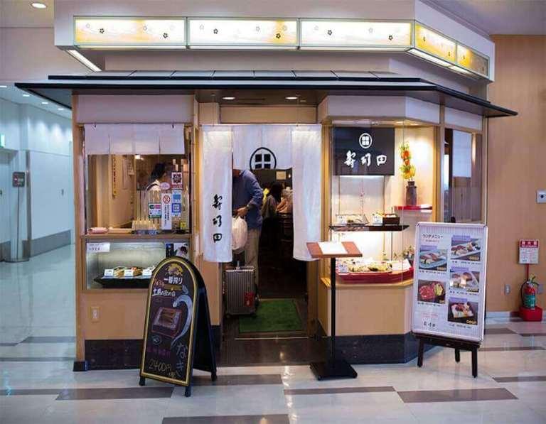 5 Restoran Terbaik Yang Bisa Kamu Kunjungi Di Area Sekitar Bandara Narita Tokyo