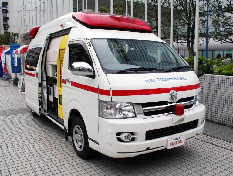 Tips Dan Langkah Dalam Menggunakan Fasilitas Medis Saat Berlibur Di Jepang