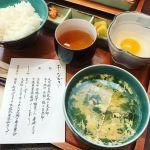5 Restoran Dengan Harga Murah Di Wilayah Prefektur Tottori