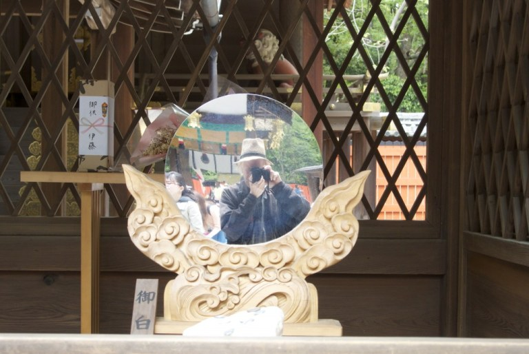 Mengenal 5 Simbol Yang Ada Dalam Ajaran Agama Shinto Di Jepang