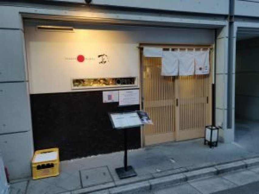 Japanese Soba Noodles Tsuta, Restoran Ramen Pertama Yang Berlisensi Michelin Di Tokyo