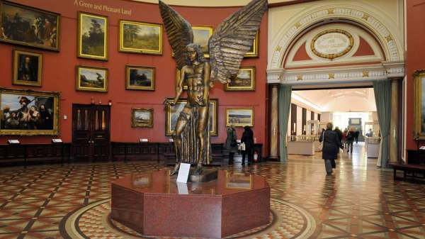 Birmingham Museum And Art - Fund