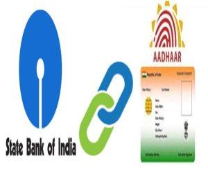 SBI ATM Aadhar Link
