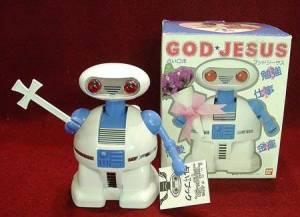 Craziest Vintage Toys: God Robot