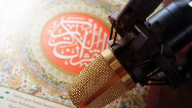 Photo of A Reverential Catalogue of Soulful Quran Reciters