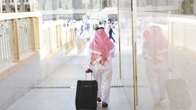 Photo of Hajj Packages Important information about Hajj and Umrah