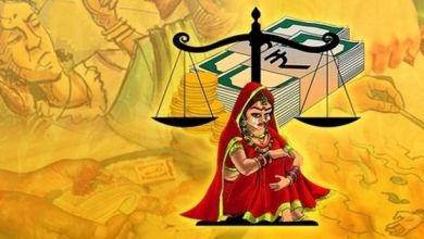 Photo of Dowry System a Curse condition of the marriage- Zoefact