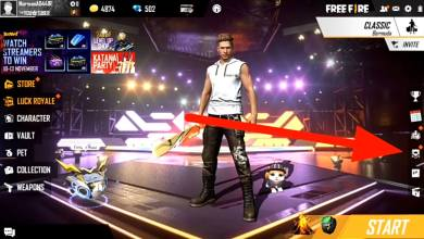 Photo of How to download Free Fire on Windows laptop/ PC and Mac