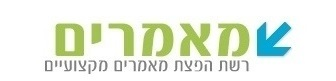 לוגו אתר מאמרים