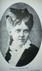 Η αδελφή του Νίτσε, Ελισσάβετ
