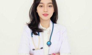 Dokter Miranti 01