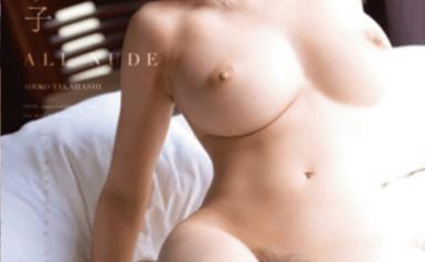 Cerita Seks Menikmati Tubuh Wanita Pujaan Hati