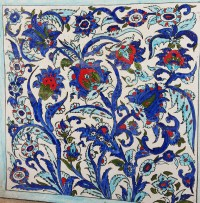 Islamic Tiles For Sale Uk | Joy Studio Design Gallery ...