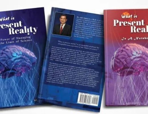 What Is Present Reality: The Power of Managing the Limits of Science byVipin Gupta