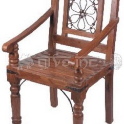 Antique Wood Chair Strathwood Anti Gravity Benches Exporter Manufacturer Wooden Chairs