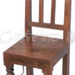 Wooden Chairs Images Backpack Beach Chair With Canopy Wood Benches Exporter Manufacturer