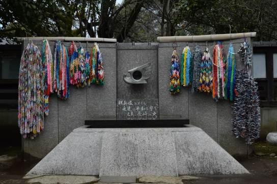 Peace Shrine at Ueno Park