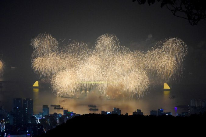 Busan International Fireworks